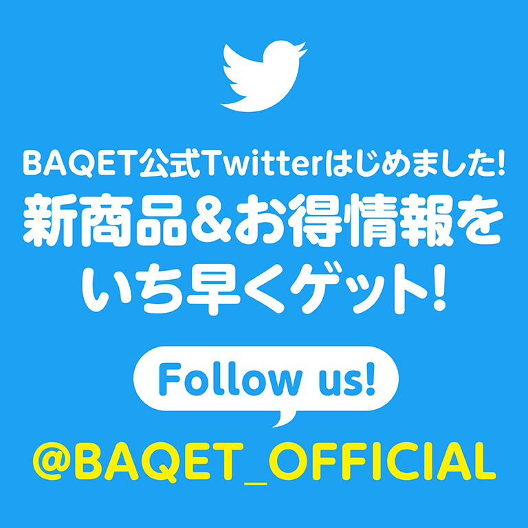 twitter_baqet